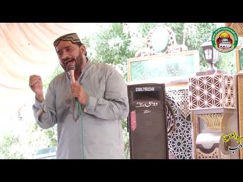 SHARAFAT ALI QADRI URAS MUBARK 2019 Mehfil-e-naat Darbar Mahni Shareef Jhang