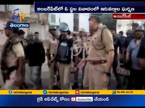 Tension Prevails at Amberpet After two Groups Clash    Hyderabad