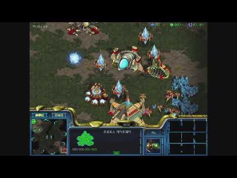 [Ladder] StarCraft Remastered 1v1 (FPVOD) Connor5620 (P) Vs Kongpark2640 (P) Fighting Spirit