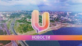 UTV. Новости Уфы 15.02.2019