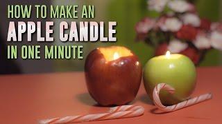 リンゴの香りでリラックス。1分でできるリンゴを使ったキャンドルライトの作り方