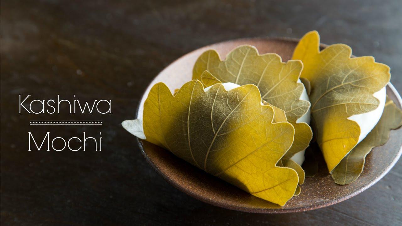 How To Make Kashiwa Mochi (Recipe) 柏餅の作り方 (レシピ)