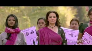 Gulaab Gang   Title Song PagalWorld com   HQ
