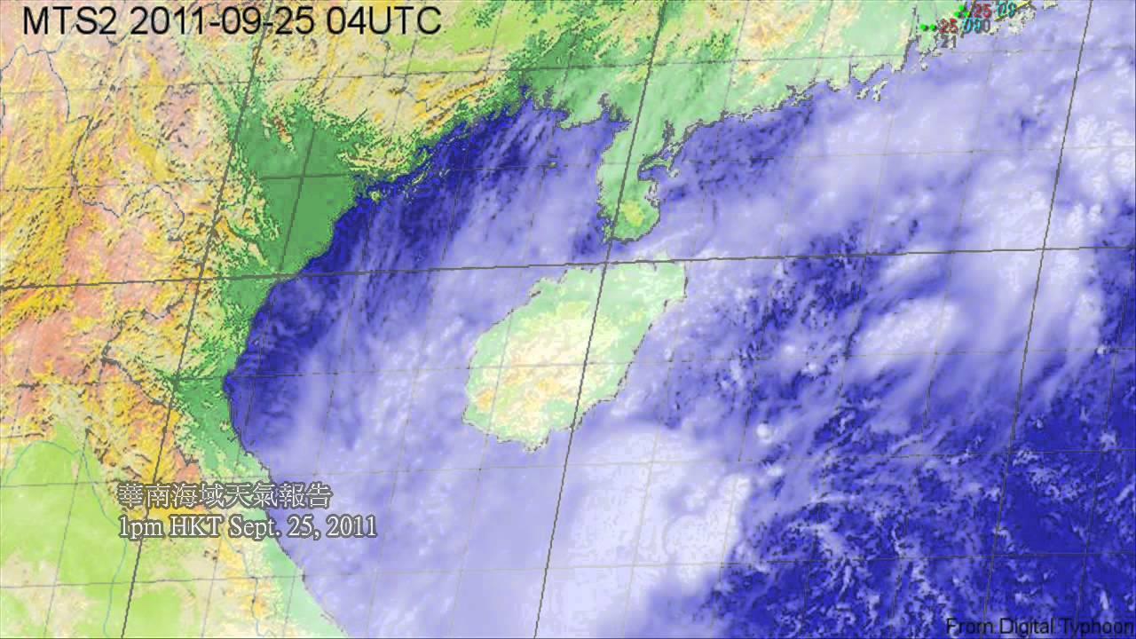 2011 颱風 納沙 (Typhoon Nesat) 風暴消息 2/17 - YouTube