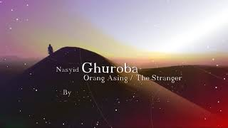 Gambar cover Guroba