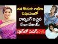 Pawan kalyan Son Akira Nandan First Look | Renu desai Warning | Power Star | cinema tic channel Mp3