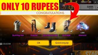 How To Get Skull Mask Bundle in Free Fire  Skull Mask Free Fire Permanent  Free Fire Gaming