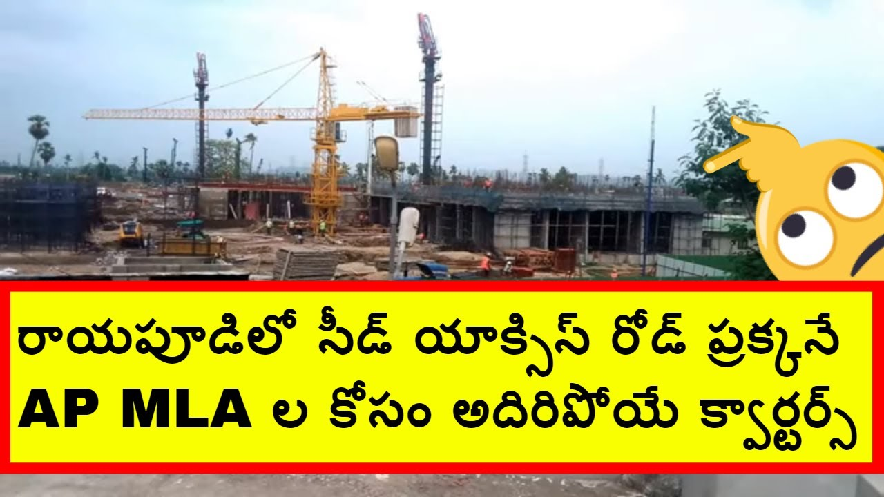 ap-govt-central-government-funds-corruption-kutumb
