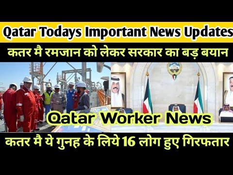🔴Qatar Todays News ¦¦ Qatar Breaking News ¦¦ Qatar News Updates