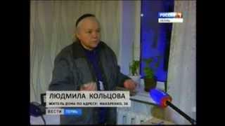 Без тепла и без горячей воды остались жители пятиэтажных домов по улице Макаренко