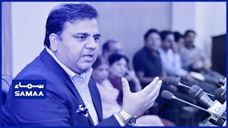 Information Minister Fawad Chaudhry Press conference today | S…
