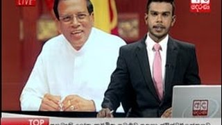 Derana News (8) 2016-01-16