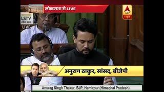 Rahul Gandhi has misled the Parliament, he should apologise, demands Anurag Thakur