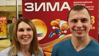 Странное интервью Дмитрий Сорокин победитель Русской зимы тройной прыжок Наталья Погребняк 60 м