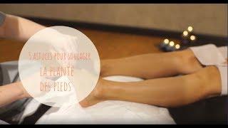 Voûte plantaire douloureuse : 5 soins pour soulager la plante des pieds