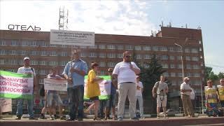 Объединенный митинг обманутых дольщиков. Приветственное слово КПРФ
