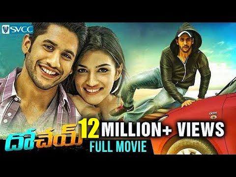 Dohchay Telugu Full Movie HD | Naga Chaitanya | Kriti Sanon | Brahmanandam | Sapthagiri | SVCC