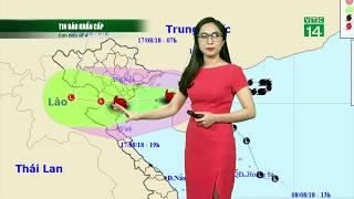 Thời tiết 12h 16/08/2018: Bão số 4 diễn biến phức tạp, mạnh thêm trước khi vào đất liền| VTC14