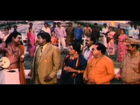 Mama Bagunnava Telugu Full Movie
