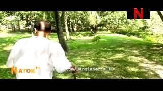 Bangla Natok Ghar Tera
