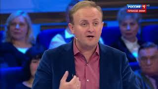 Дмитрий Некрасов в программе 60 минут 19/03
