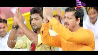 Ganpati Bappa Morya I Ganja Ladhei I Sambit I Siddhant I Odia Movie I Full Video Song