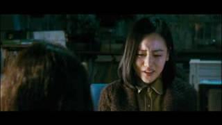 미쓰 홍당무 Trailer