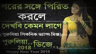 free mp3 songs download - Dekh kemon lage mp3 - Free youtube