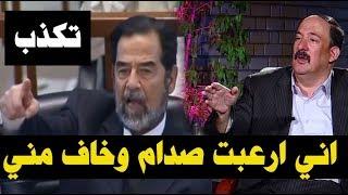 قاضي صدام حسين يكذب من جديد ويأتيه الرد الصاعق