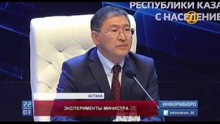 В Казахстане может подорожать обучение в вузах