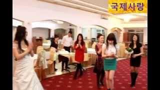 국제결혼 키르키즈스탄