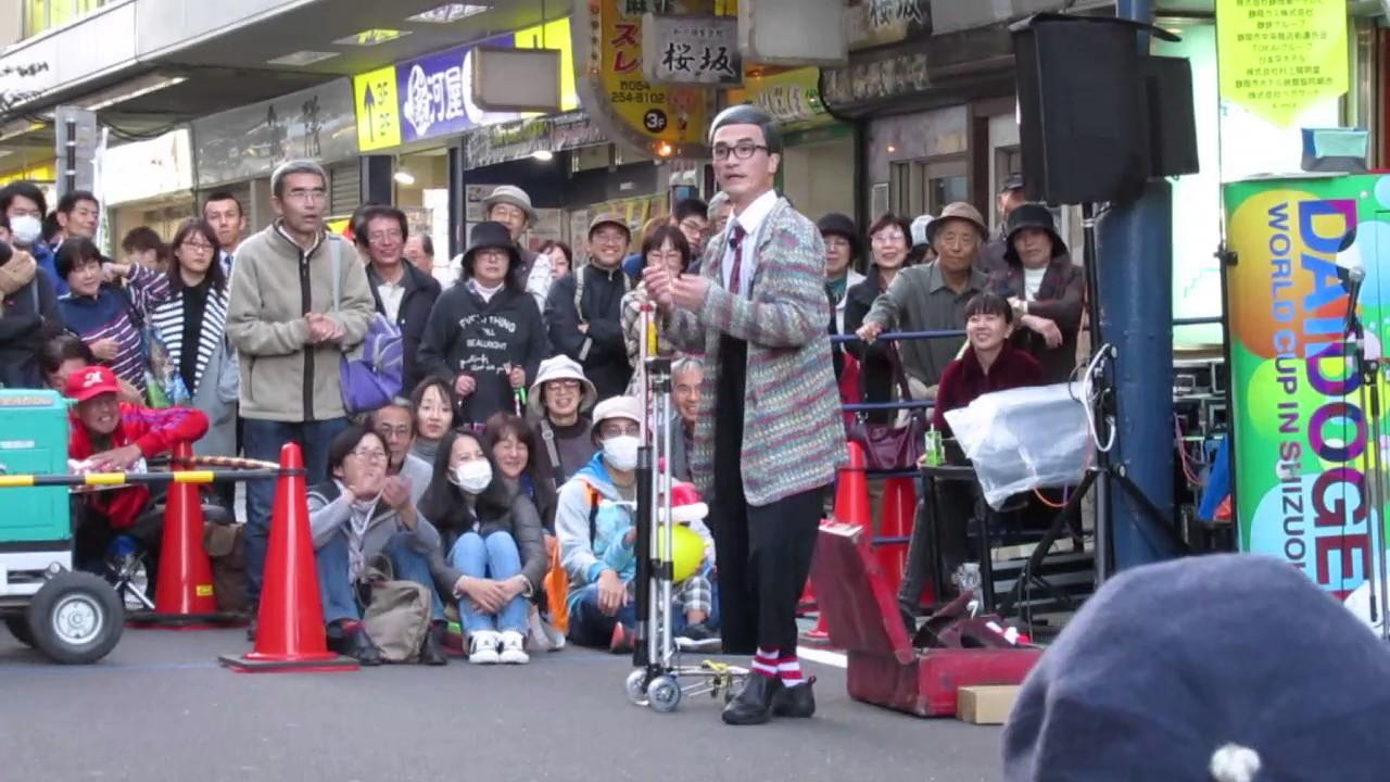 大道芸 ワールド カップ 2019