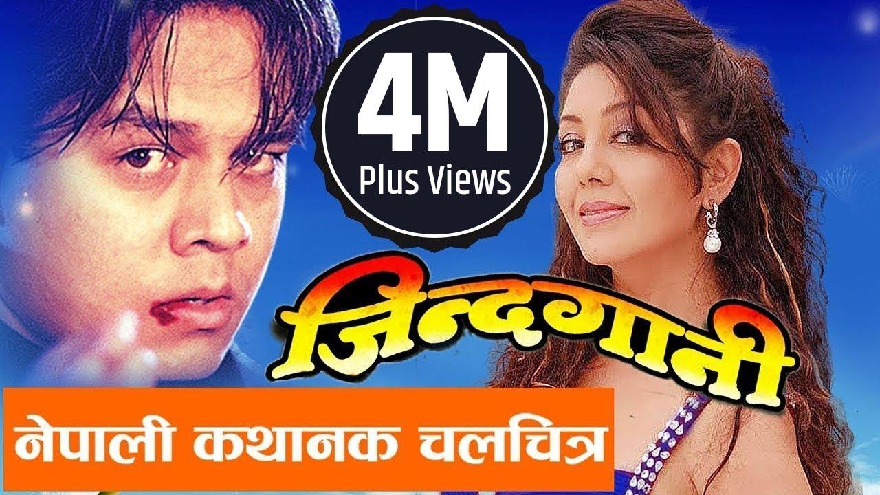 nepali movie jindagani mp3 songs