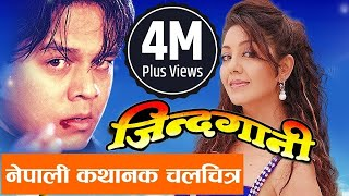 "New Nepali Movie - ""JINDAGANI"" FULL MOVIE 