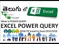 Excel Power Query in Telugu