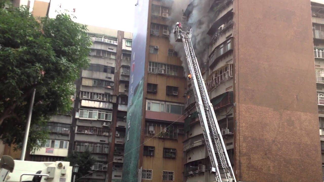 5/15 17:00 中華路二段381巷對面火災 - YouTube
