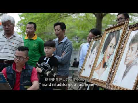 The Off-Tech Side of Shenzhen B面深圳——街艺 【Looking China 看中国】