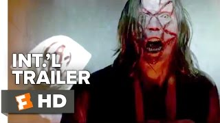 Last Shift Official UK Trailer 1 (2015) - Juliana Harkavy, Joshua Mikel Movie HD