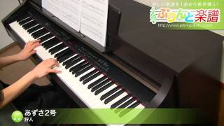 使用した楽譜はコチラ http://www.print-gakufu.com/score/detail/55616...