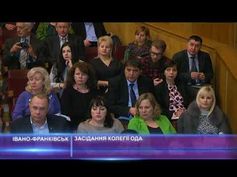 Засідання колегії ОДА