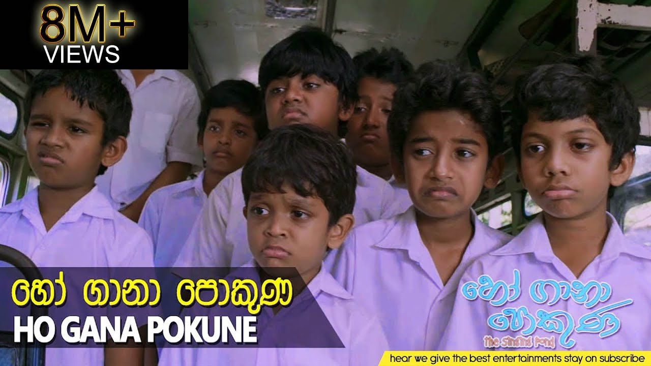 Ho Gana Pokuna-Sinhala Full Movie