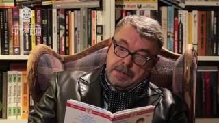 """""""Сочинение."""" Леонид Каминский. Читает Георгий Гаврилов."""