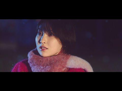 「空と青」(日本テレビ系水曜ドラマ「ウチの娘は、彼氏が出来ない!!」主題歌)ティザー映像