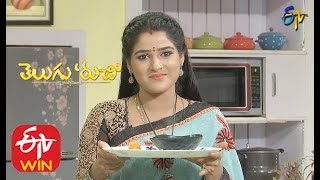 Telugu Ruchi 14th July 2020 Full Episode ETV Telugu