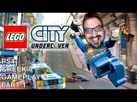 RGG's - LEGO CITY UNDERCOVER - ΟΤΑΝ ΤΟ LEGO ΣΥΝΑΝΤΑ ΤΟ GTA5