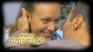 Зверобой 2 Сезон 14 Серия