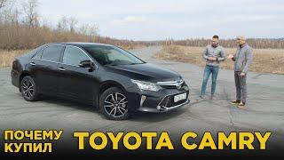 Почему купил Toyota Camry VII XV50 2016   Отзыв владельца Тойота Камри 7 Рестайлинг