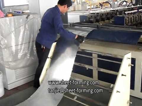 Decorative Wall Cladding Panel Production Line YouTube