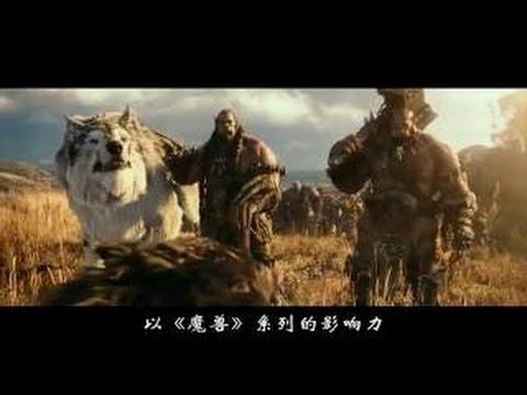 Popular Videos - Daniel Wu & Warcraft