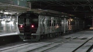 2018年1月10日 GV-E400系 甲種輸送 あいの風とやま鉄道線 石動駅 通過
